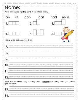 houghton mifflin reading worksheets houghton mifflin grade spelling by mrs k s munchkins tpt