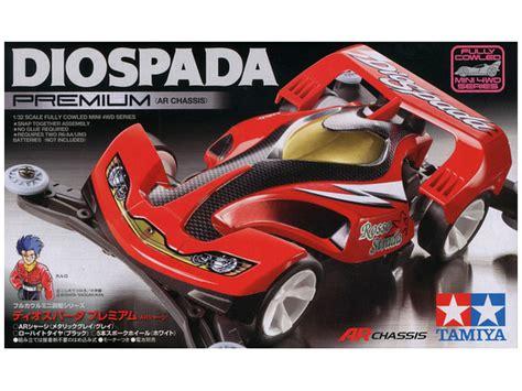 Mini 4wd Tamiya Doll Premium 1 32 fully cowled mini 4wd diospada premium ar chassis