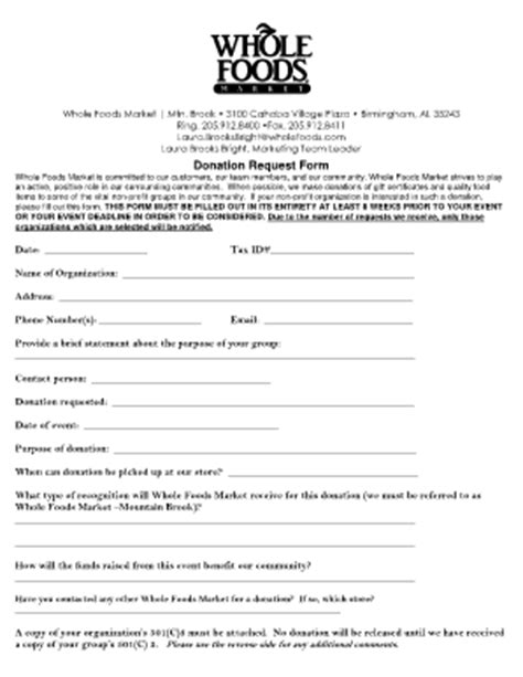 home depot donation request donation request form fill printable fillable