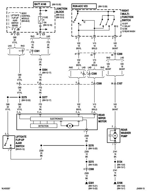 rear wiper motor wiring diagram fitfathers me