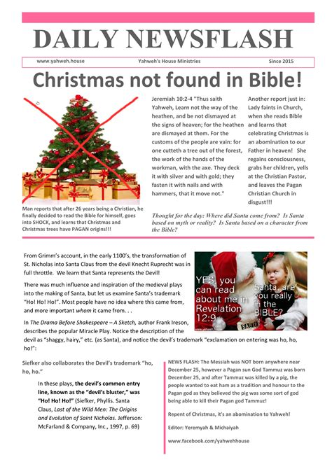 bible against christmas trees christmas lights decoration