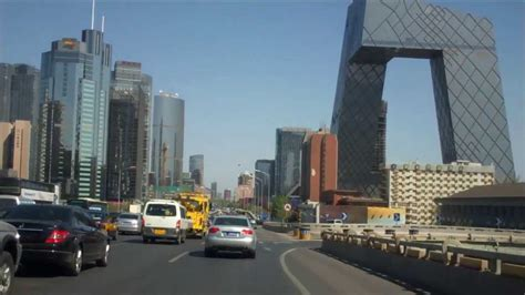 Search For In A City Info Beijing City Travel