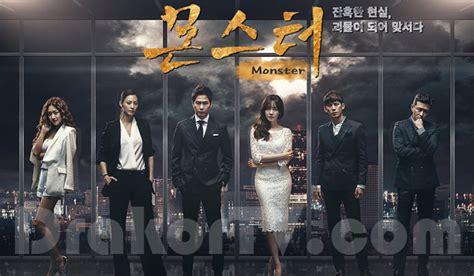 cinema 21 film korea watch online film korea horror terbaru witch subtitles