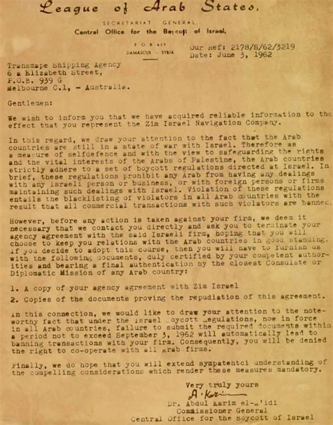 certification letter regarding the boycott with israel washing and of prisoners at buchenwald