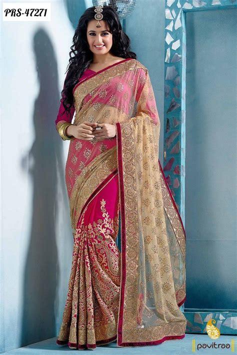 cream net designer wedding wear saree 2016 online