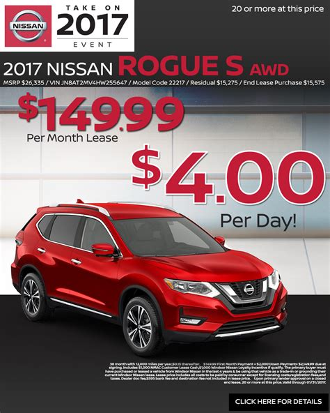nissan rogue lease deal nissan monthly lease deals