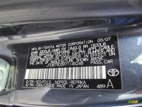 2007 yaris color code 1e0 for flint mica photo 49674417 gtcarlot