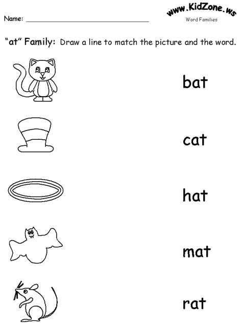 at word picture matching classroom stuff