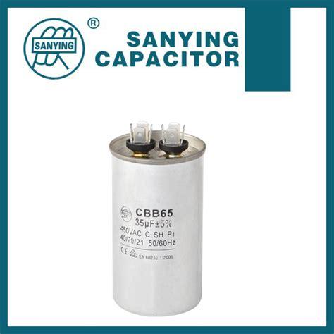 sh p2 capacitor sh p2 dual itm no cbb65 a03 24mfd refrigerator running capacitors buy cbb65 sh capacitor