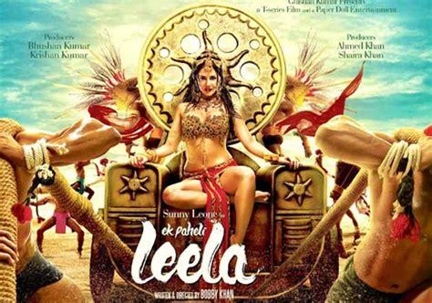 biography of movie ek paheli leela ek paheli leela movie review read here indiatv news