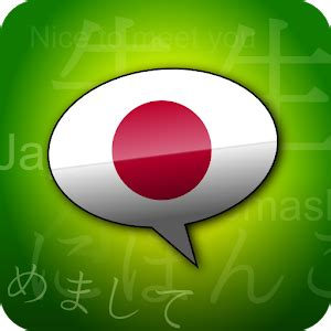learn japanese full version apk learn japanese phrasebook pro android apps on google play