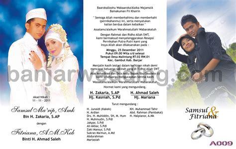 membuat undangan lipat tiga desain undangan pernikahan cetak lily hitam uo sc009