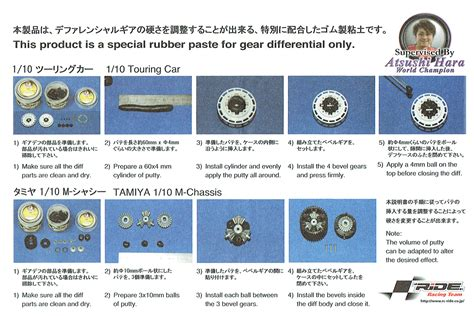 Tamiya Gear Differential Putty 42247 28022 gear differential putty hardness45 rc ride eng