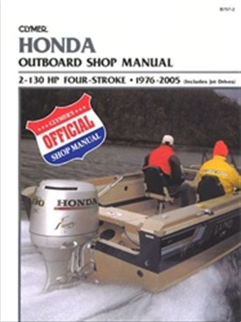 small engine repair manuals free download 2005 mercury mountaineer instrument cluster honda outboard manual service shop and repair manuals for 1976 2007 2 130 hp engines