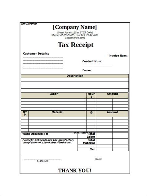 tax receipt template qualads