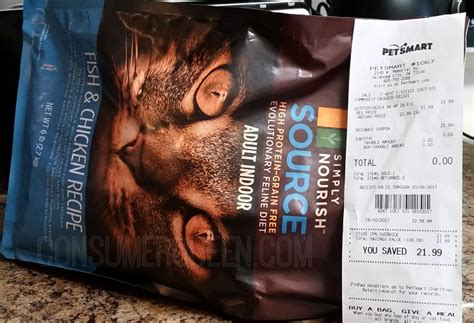 simply nourish food coupons free bag of simply nourish pet food at petsmart