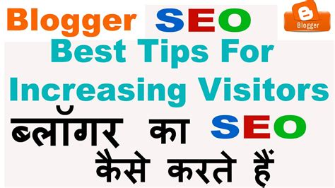 blogger seo blogger seo tips and tricks in hindi urdu for increasing