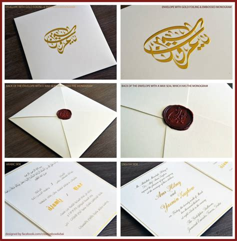 wedding invitation in dubai where to buy your wedding invitations from in dubai arabia weddings