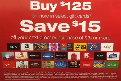 Safeway Gift Card Promotion - vons safeway black friday gift card promo spend 125 and get 15 off 25 coupon