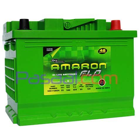 Amaron Pro Din 45 amaron flo 45 din battery