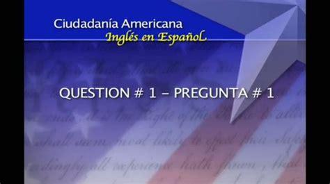 preguntas ingles niños las 100 preguntas de la ciudadania en ingles y espanol
