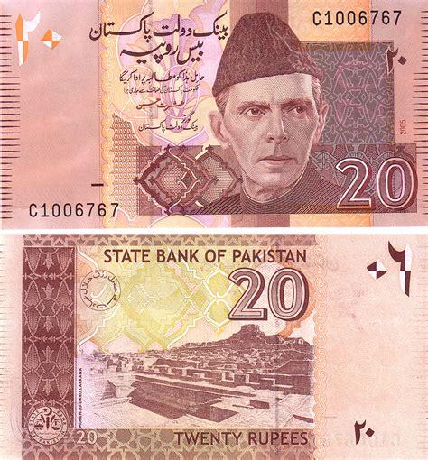 pakistan currnecy bano zulaikha pakistan paper money collection