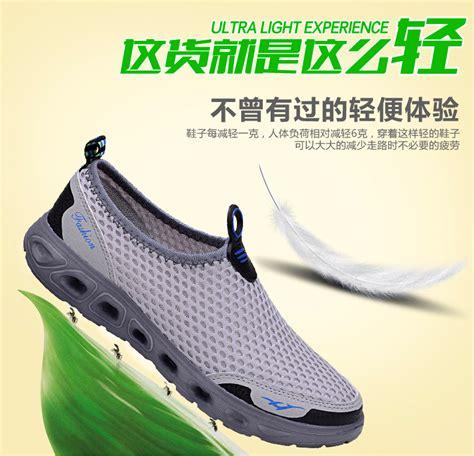 Sepatu Olahraga Sport Pria Cowok Rz468 Abu pinsv jala sepatu olahraga pria sepatu olahraga air untuk bernapas abu abu lazada indonesia