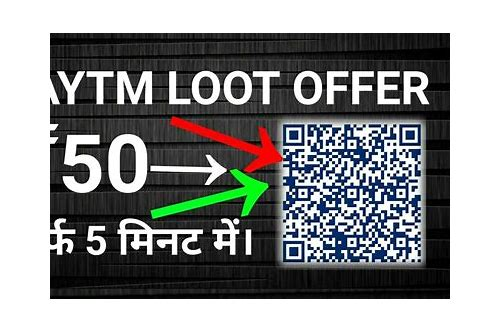 paytm discount coupons oct 2018