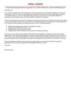 Gps Technician Cover Letter by Letter For Experience