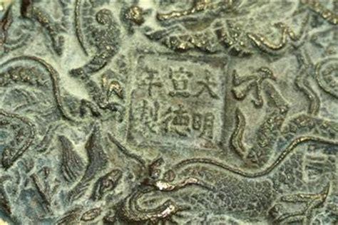 Usa Pottery Vase Old Chinese Bronze Vase Elaborate Seal Need Identification