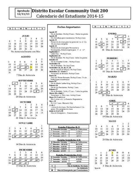 Eastern Michigan Academic Calendar 2015 2016 Eastern Michigan Calendar Search