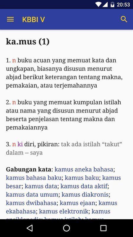 Kamus Besar Bahasa Indonesia Edisi 2 kamus besar bahasa indonesia apk free books