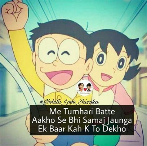 nobita shizuka love status  hindi  hindi love shayari