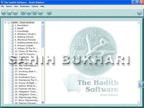 bukhari sharif in hindi blog archives kindlstudent