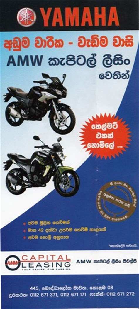 yamaha boat engine price sri lanka yamaha 2013 launched motor cycle list autos post