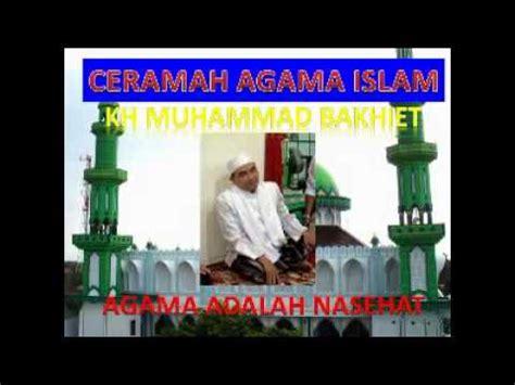 download mp3 ceramah guru bakhiet ceramah agama islam judul agama adalah nasehat oleh kh