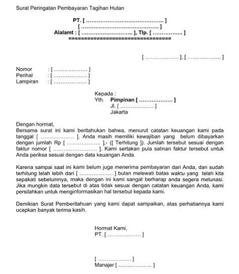 contoh surat pengunduran diri format doc contoh surat peringatan pembayaran tagihan hutan piutang