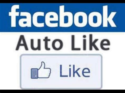 fb z motors facebook auto liker and auto comment download and get get