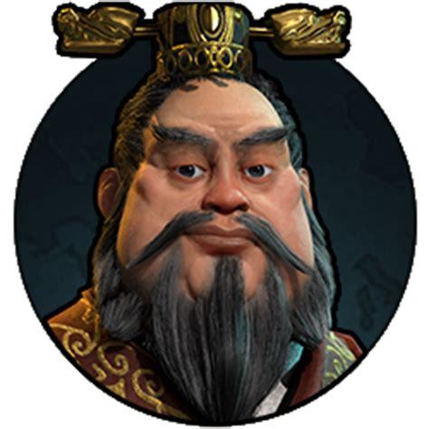 qin shi huang (civ6) | civilization wiki | fandom powered