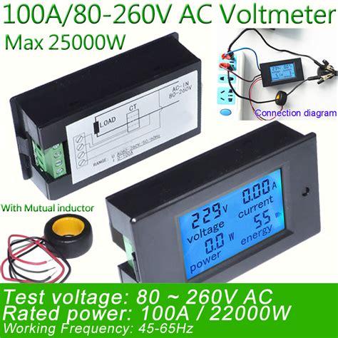 Ac Sharp 260 Watt digital ac voltage meters 100a 80 260v power energy analog