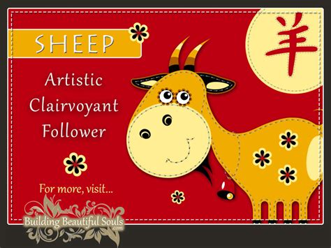 new year sheep meaning zodiac sheep year of the sheep