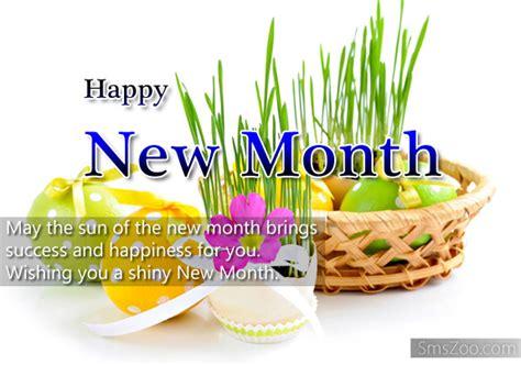 happy new month readers fujipop online magazine