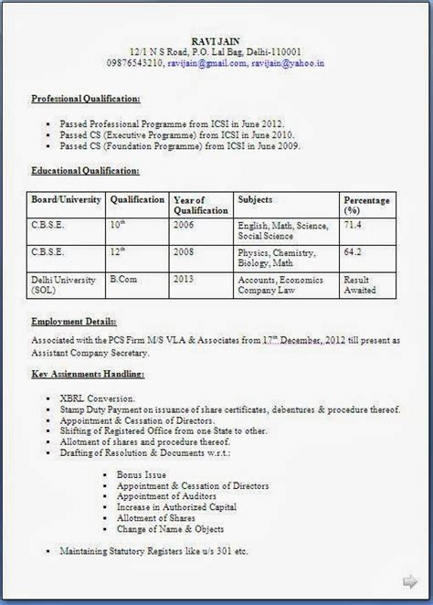 best resume format for company resume templates