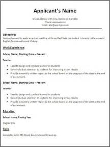 Job Interview Resume Format by Best 25 Teacher Resume Template Ideas On Pinterest