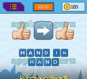 emojination: emojis thumbs up, right arrow, thumbs up