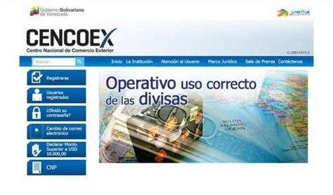 plataforma digital del centro nacional de comercio exterior cencoex restablecen el portal de cencoex para personas naturales