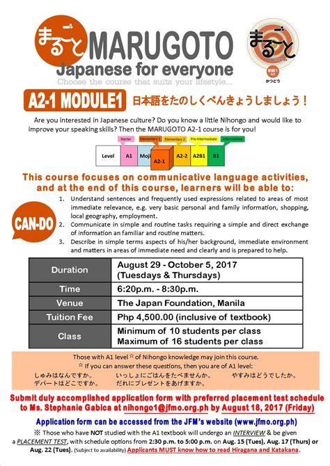 Conversational Elementary 1 events courses archive japan foundation manila
