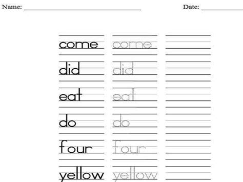 Writing Sight Words Worksheets Kindergarten by Writing Sight Words Worksheets Reading Language Sight