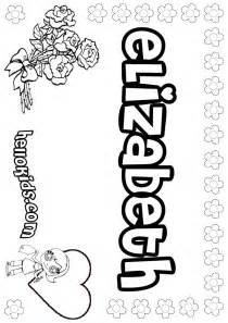 name coloring pages name coloring pages elizabeth girly name to color