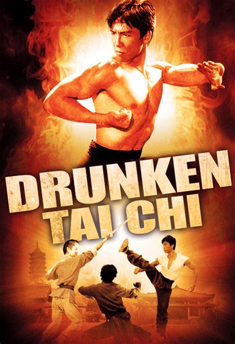 film thailand kungfu drunken tai chi siu tai gik official site miramax